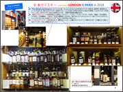Japanese whisky in London & Paris 2018