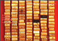 Design of Wine Cork Stopper - Japanese