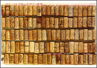 Design of Wine Cork Stopper - International