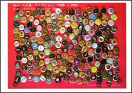 Craft Beer Crown Collection