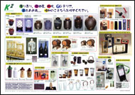 Shochu Goods